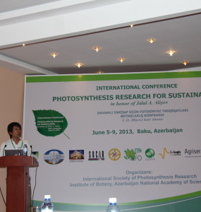 PRS-2013 – Poster session