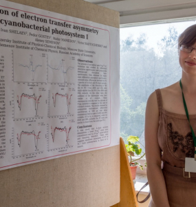 PRS-2014 – Poster session